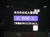 10101306