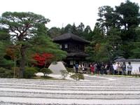 Kyoto112317_1