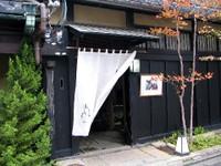 Kyoto112321_1